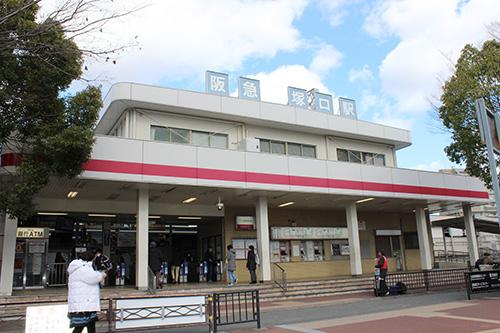 阪急塚口駅から徒歩3分